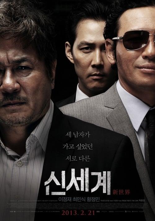 ดูหนังออนไลน์ฟรี New World (2013) ปฏิวัติโค่นมาเฟีย (ซับไทย)