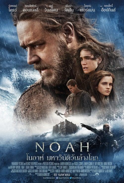 ดูหนังออนไลน์ฟรี Noah (2014) โนอาห์ : มหาวิบัติวันล้างโลก