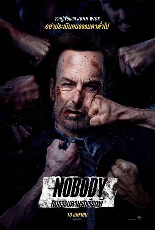 ดูหนังออนไลน์ฟรี Nobody (2021) คนธรรมดานรกเรียกพี่
