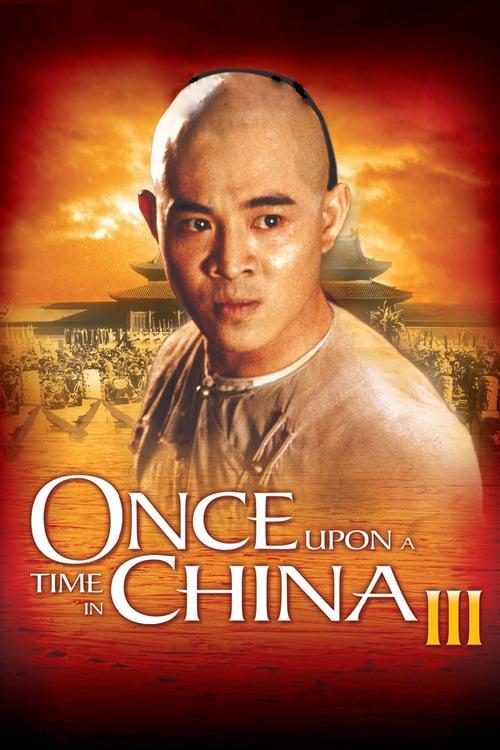 ดูหนังออนไลน์ฟรี ONCE UPON A TIME IN CHINA (1993) หวงเฟยหง ถล่มสิงโตคำราม