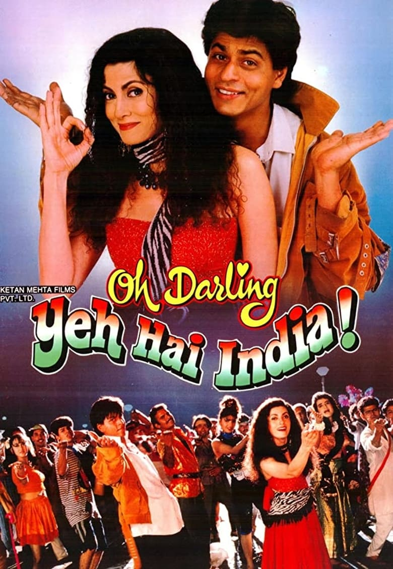 ดูหนังออนไลน์ฟรี Oh Darling Yeh Hai (1995) ชะตารักกู้ชาติ