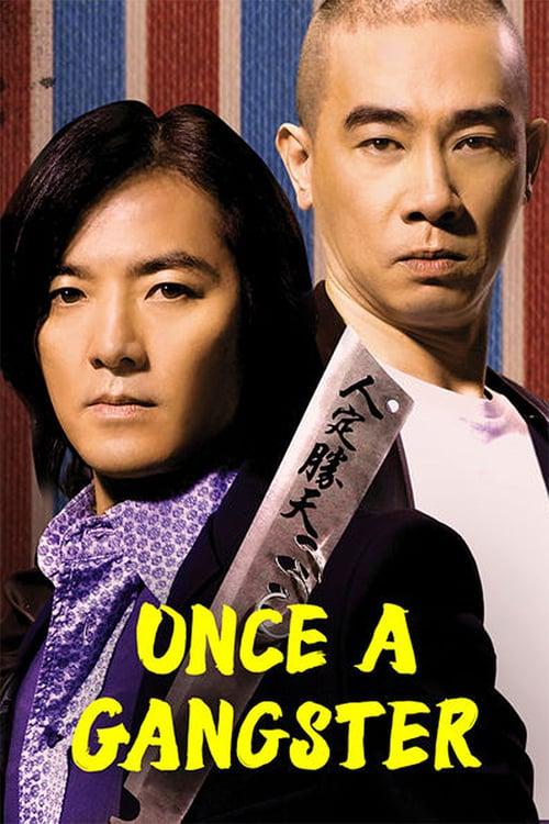 ดูหนังออนไลน์ฟรี Once a Gangster (2010) สับ ฟัน ซ่าส์ ข้า…หัวหน้าแก๊งค์ [ซับไทย]