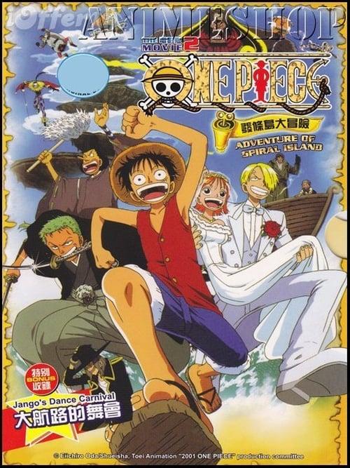 ดูหนังออนไลน์ฟรี One Piece The Movie 02 (2001) วันพีช มูฟวี่ การผจญภัยบนเกาะแห่งฟันเฟือง (ซับไทย)