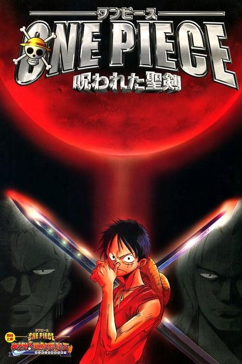 ดูหนังออนไลน์ฟรี One Piece The Movie 05 (2004) วันพีช มูฟวี่ วันดวลดาบ ต้องสาปมรณะ (ซับไทย)