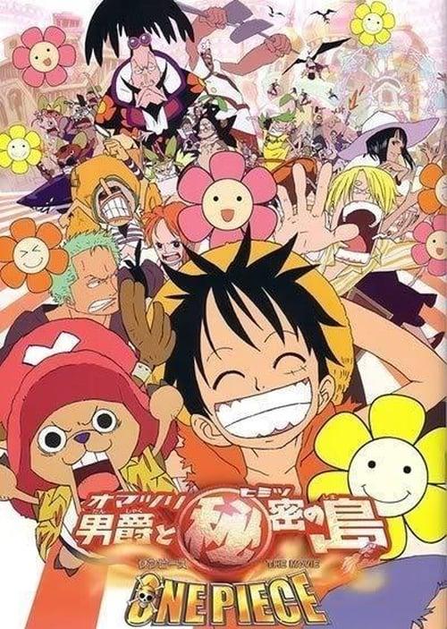ดูหนังออนไลน์ฟรี One Piece The Movie 06 (2005) วันพีช มูฟวี่ บารอนโอมัตสึริ และเกาะแห่งความลับ (ซับไทย)