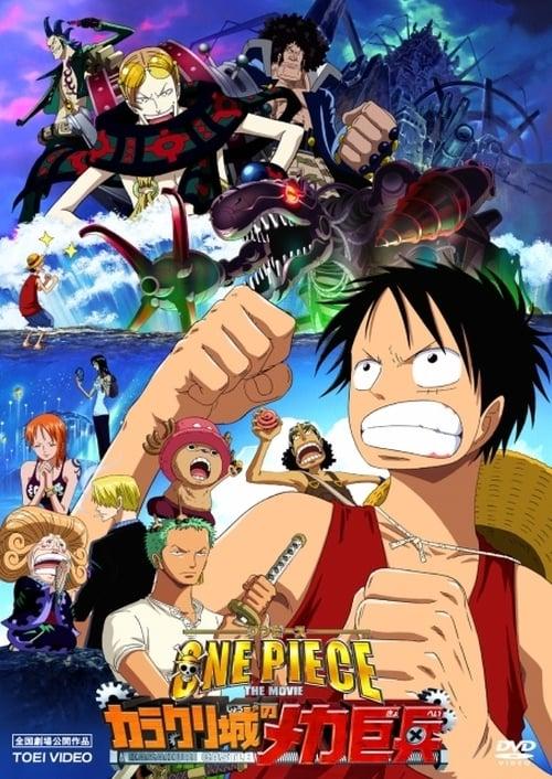 ดูหนังออนไลน์ฟรี One Piece The Movie 07 (2006) วันพีช มูฟวี่ ทหารหุ่นยนต์ยักษ์แห่งปราสาทคาราคุริ (ซับไทย)
