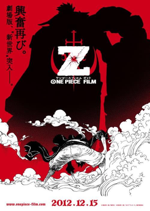 ดูหนังออนไลน์ฟรี One Piece The Movie 12 Film Z (2012) วันพีซ ฟิล์ม แซด