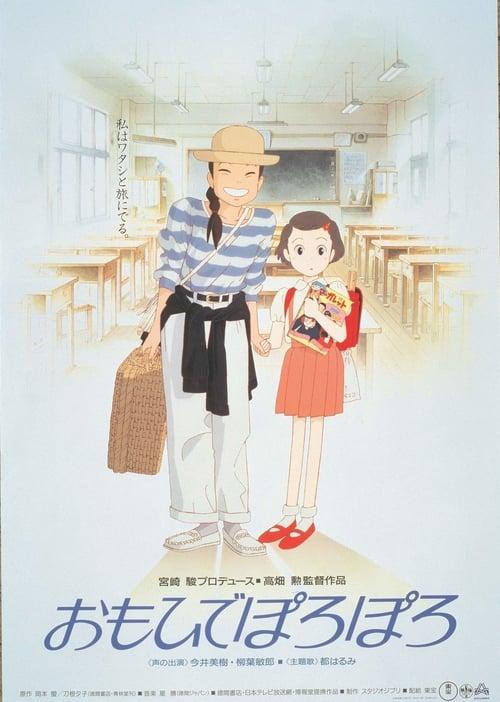 ดูหนังออนไลน์ฟรี Only Yesterday (1991) ในความทรงจำที่ไม่มีวันจาง