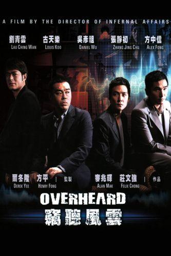 ดูหนังออนไลน์ฟรี Overheard (2009) พลิกภารกิจสั่งตาย