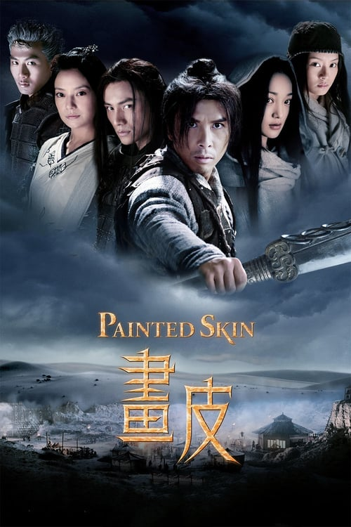 ดูหนังออนไลน์ฟรี Painted Skin (2008) พลิกตำนานโปเยโปโลเย