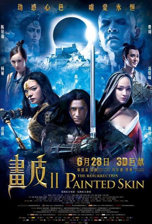 ดูหนังออนไลน์ฟรี Painted Skin The Resurrection (2012) โปเย โปโลเย : ศึกรักหน้ากากทอง