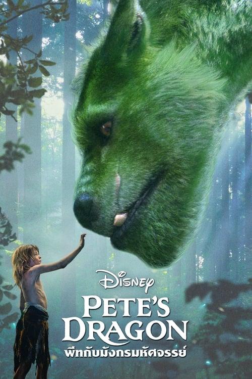 ดูหนังออนไลน์ฟรี Pete s Dragon (2016) พีทกับมังกรมหัศจรรย์