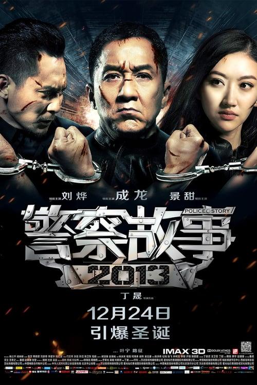 ดูหนังออนไลน์ฟรี Police Story (2013) วิ่งสู้ฟัด