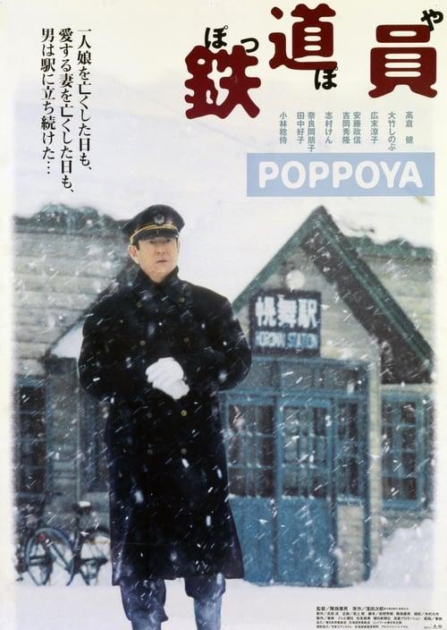 ดูหนังออนไลน์ฟรี Railroad Man aka Poppoya (1999)