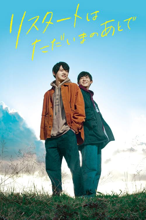 ดูหนังออนไลน์ฟรี Restart After Come Back Home (2020) Restart wa Tadaima no Atode