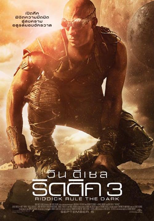 ดูหนังออนไลน์ฟรี Riddick (2013) ริดดิก 3