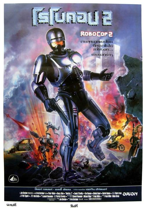 ดูหนังออนไลน์ฟรี Robocop 2 (1990) โรโบคอป 2