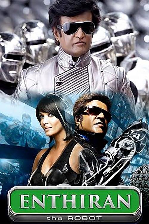 ดูหนังออนไลน์ฟรี Robot Endhiran (2010) มนุษย์โรบอท จักรกลเหนือโลก