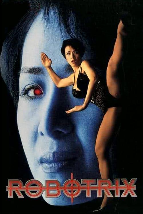 ดูหนังออนไลน์ฟรี Robotrix (1991) 20+
