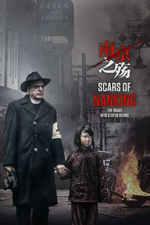 ดูหนังออนไลน์ฟรี Scars Of Nanking (2017)