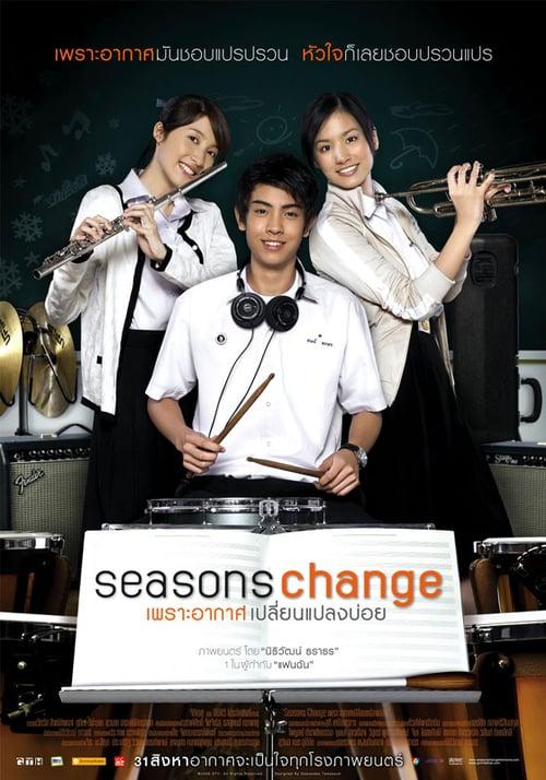 ดูหนังออนไลน์ฟรี Seasons Change (2006) เพราะอากาศเปลี่ยนแปลงบ่อย