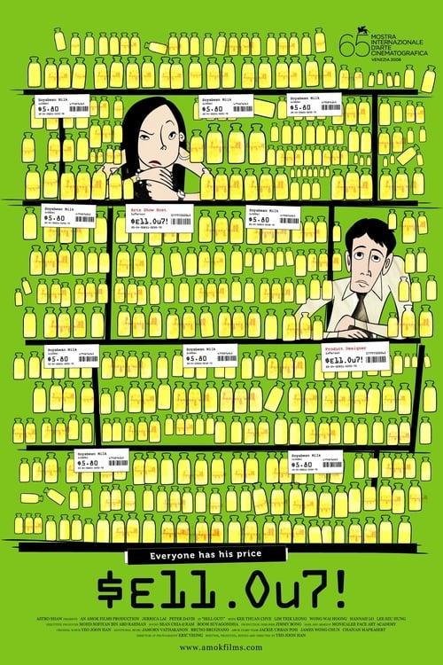 ดูหนังออนไลน์ฟรี Sell Out! (2008)