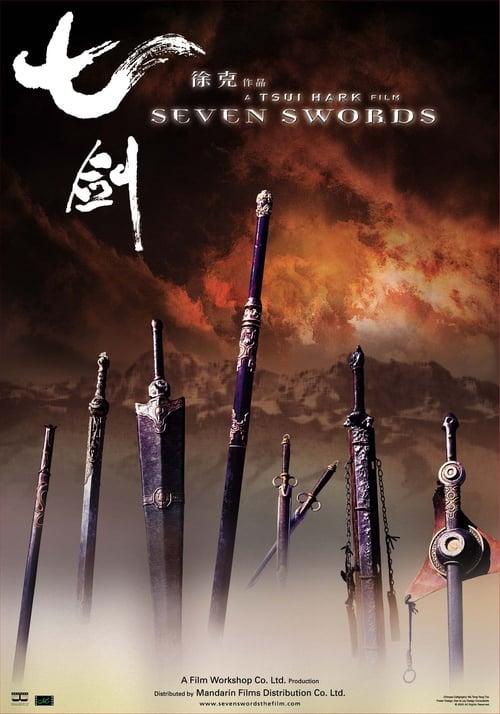 ดูหนังออนไลน์ฟรี Seven Swords (2005) 7 กระบี่เทวดา