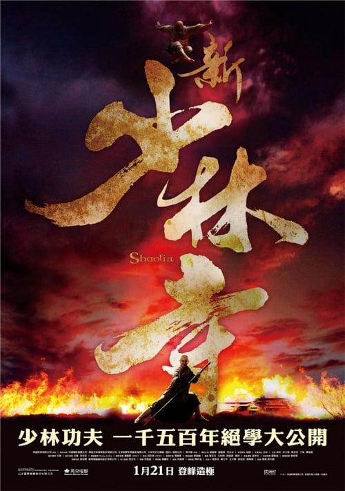 ดูหนังออนไลน์ฟรี Shaolin (2011) เส้าหลิน สองใหญ่