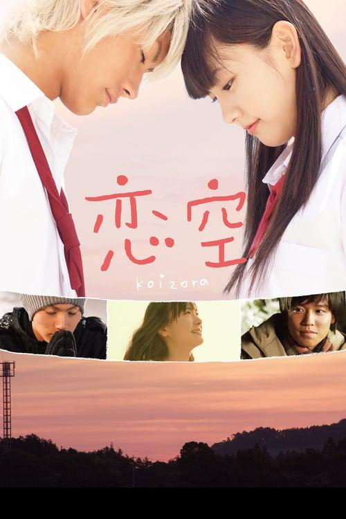 ดูหนังออนไลน์ฟรี Sky of Love (2007) รักเรานิรันดร