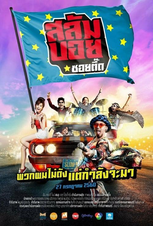 ดูหนังออนไลน์ฟรี Slumboy-Soi-Teeed (2017) สลัมบอย ซอยตื๊ด