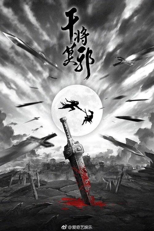ดูหนังออนไลน์ฟรี Spirit of Two Swords (2020) ตำนานกันเจี้ยงโม่เหยีย
