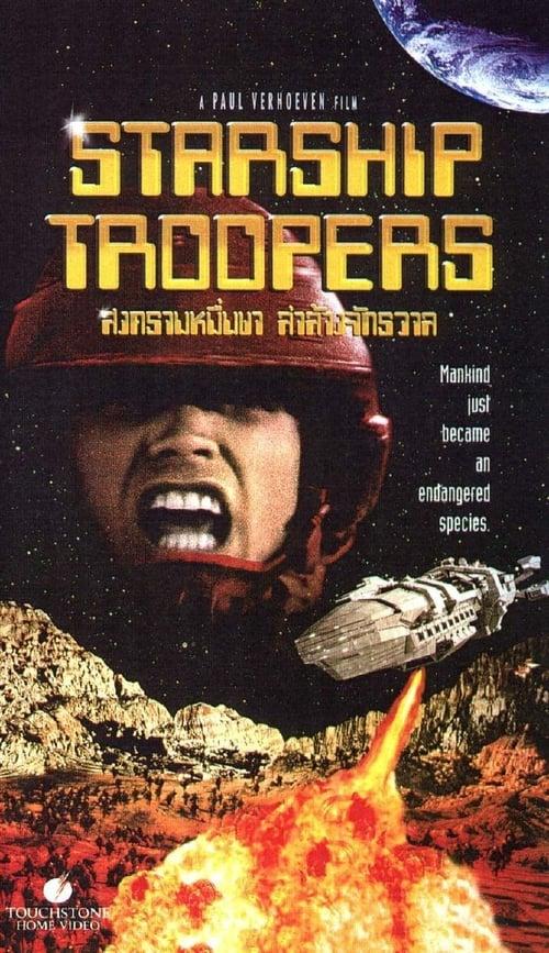 ดูหนังออนไลน์ฟรี Starship Troopers (1997) สงครามหมื่นขา ล่าล้างจักรวาล ภาค 1