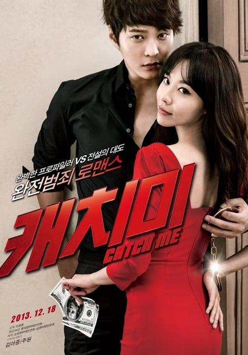 ดูหนังออนไลน์ฟรี Steal My Heart (2013) จิ๊กหัวใจยัยตัวร้าย