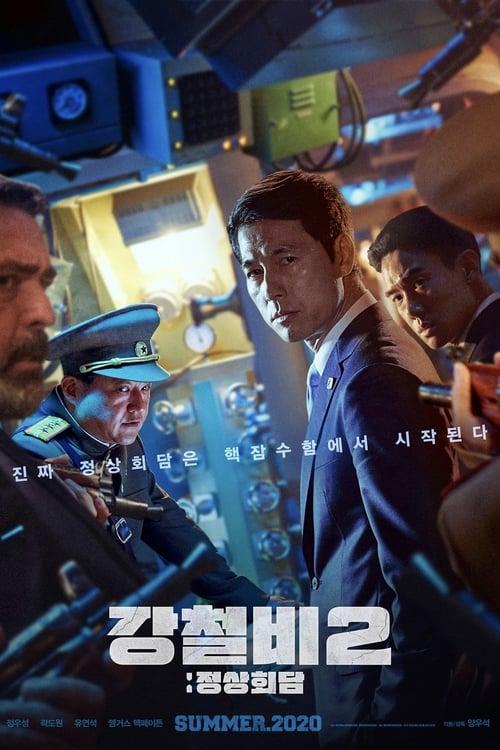 ดูหนังออนไลน์ฟรี Steel Rain 2 (2020)