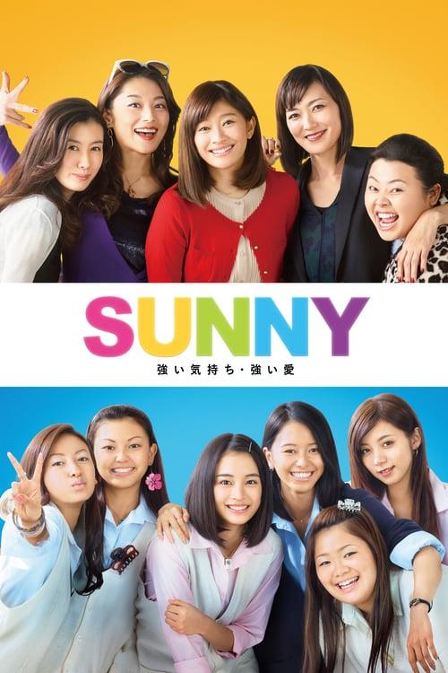 ดูหนังออนไลน์ฟรี Sunny (2018) วันนั้น วันนี้ เพื่อนกันตลอดไป