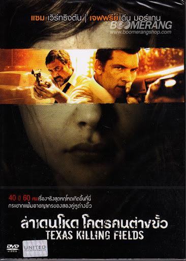 ดูหนังออนไลน์ฟรี Texas Killing Fields (2011) ล่าเดนโหด โคตรต่างขั้ว