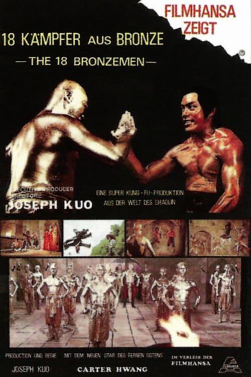 ดูหนังออนไลน์ฟรี The 18 Bronzemen (1976) 18 ยอดมนุษย์ทองคำ