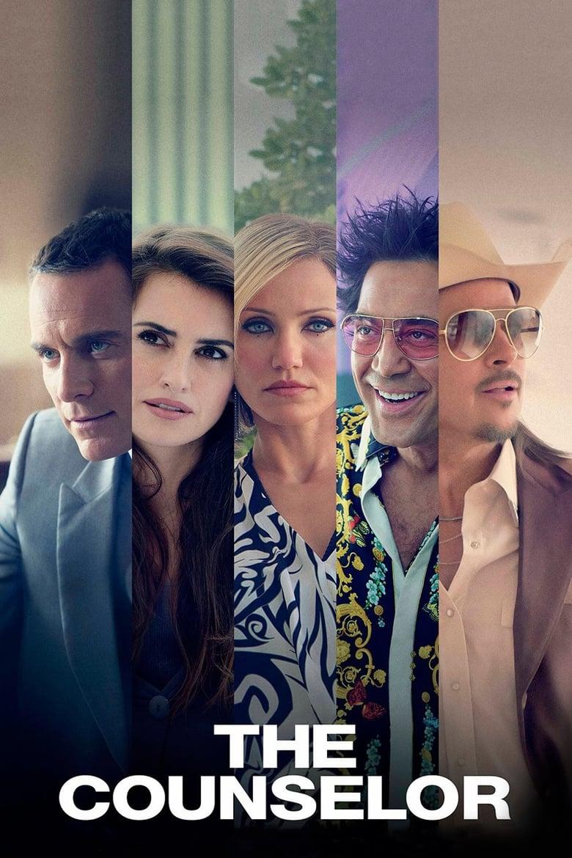 ดูหนังออนไลน์ฟรี The Counselor (2013) ยุติธรรม อำมหิต