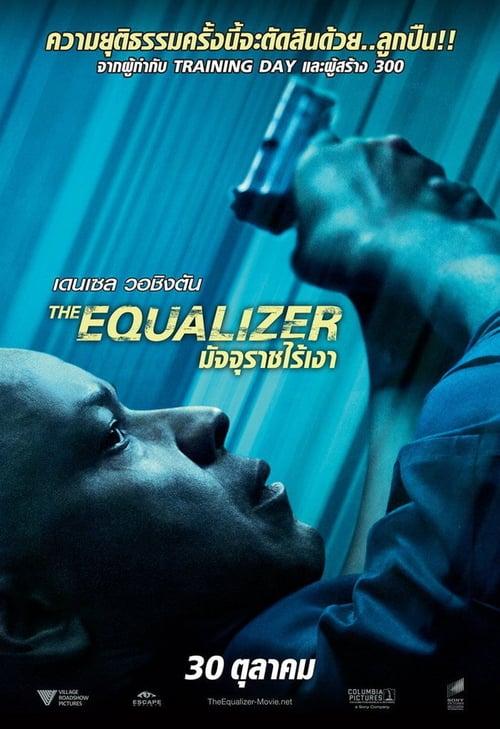 ดูหนังออนไลน์ฟรี The Equalizer (2014) มัจจุราชไร้เงา
