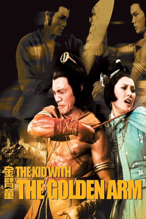 ดูหนังออนไลน์ฟรี The Kid With The Golden Arm (1979) จอมโหดมนุษย์แขนทองคำ
