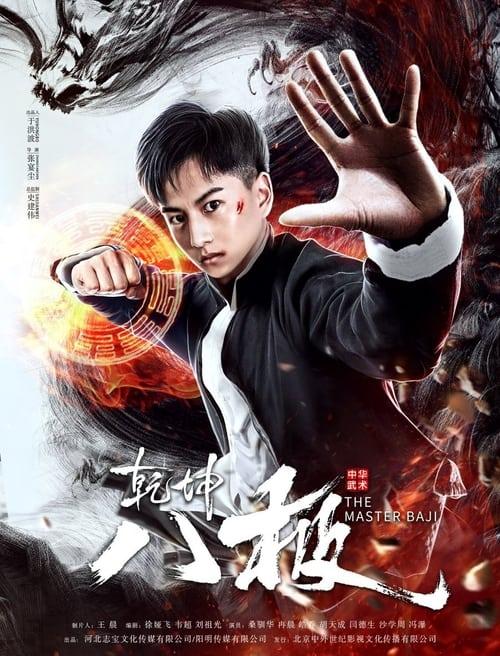 ดูหนังออนไลน์ฟรี The Master Baji (2020)