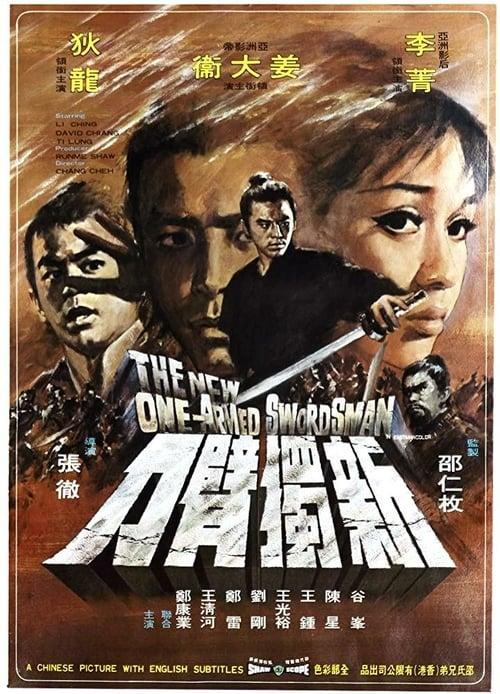ดูหนังออนไลน์ฟรี The New One Armed Swordsman (1971) เดชไอ้ด้วน 3