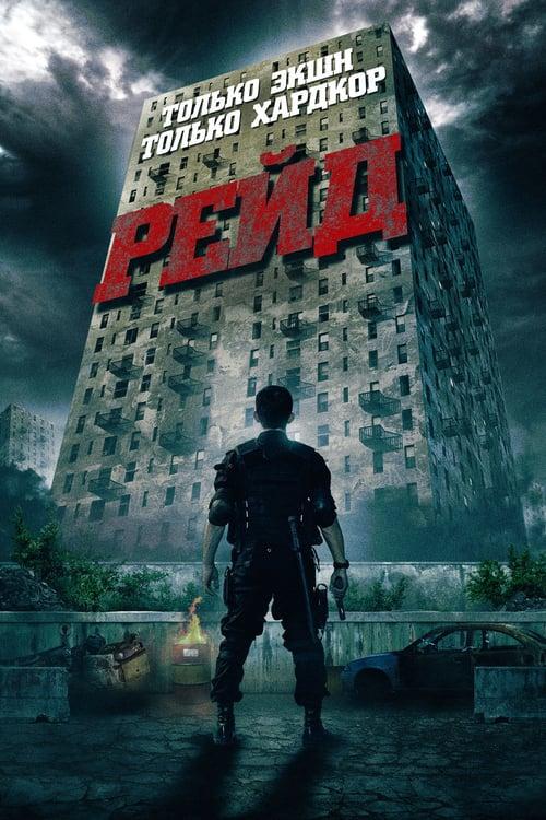 ดูหนังออนไลน์ฟรี The Raid Redemption (2011) ฉะ! ทะลุตึกนรก