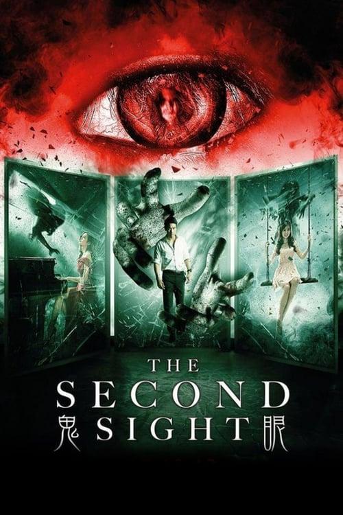 ดูหนังออนไลน์ฟรี The Second Sight (2013) จิตสัมผัส
