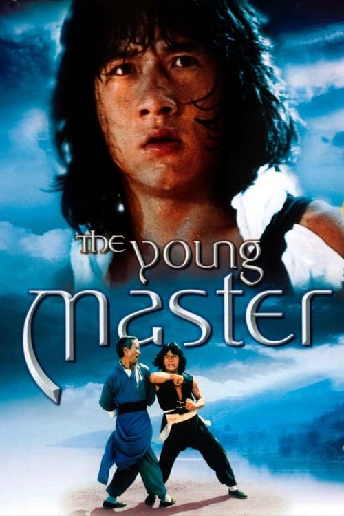 ดูหนังออนไลน์ฟรี The Young Master (1980) ไอ้มังกรหมัดสิงห์โต