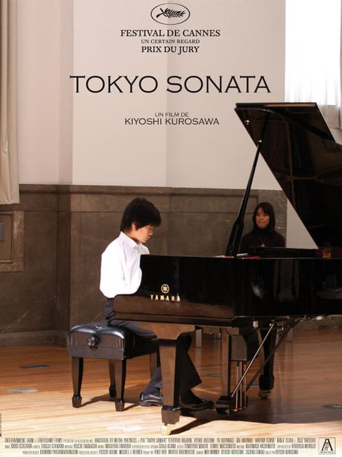 ดูหนังออนไลน์ฟรี Tokyo Sonata (2008) ในวันที่หัวใจซ่อนเจ็บ