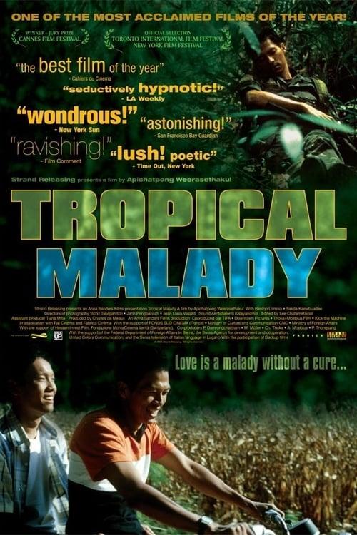 ดูหนังออนไลน์ฟรี Tropical Malady (2004) สัตว์ประหลาด