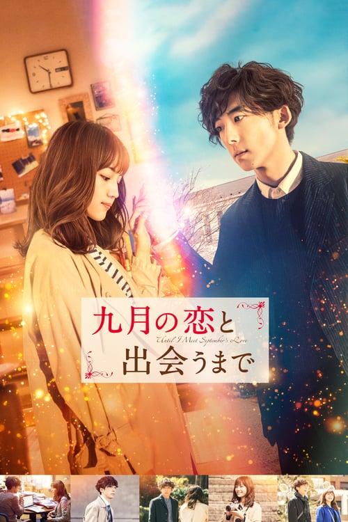 ดูหนังออนไลน์ฟรี Until I Meet September's Love (2019) ปาฏิหาริย์รักขนาดหนึ่งถ้วยกาแฟ (ซับไทย)
