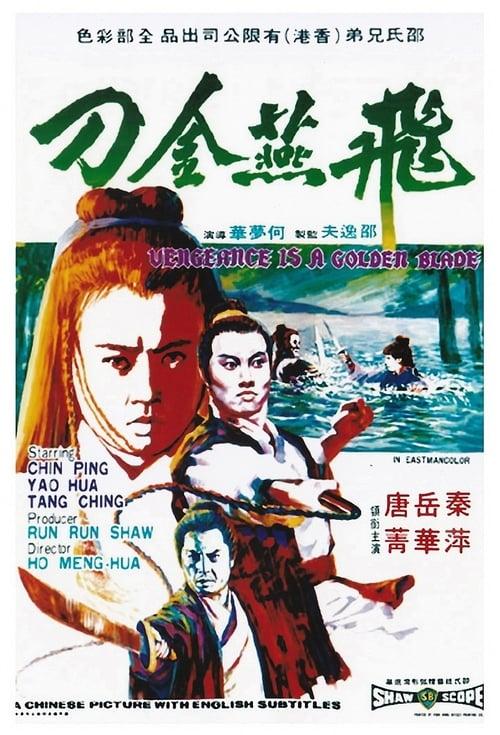 ดูหนังออนไลน์ฟรี Vengeance Is A Golden Blade (1969) (Fei yan jin dao) ฤทธิ์อีแอ่นเงิน