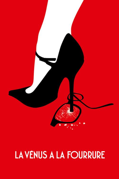 ดูหนังออนไลน์ฟรี Venus in Fur (2013) วุ่นนัก รักผู้หญิงร้าย